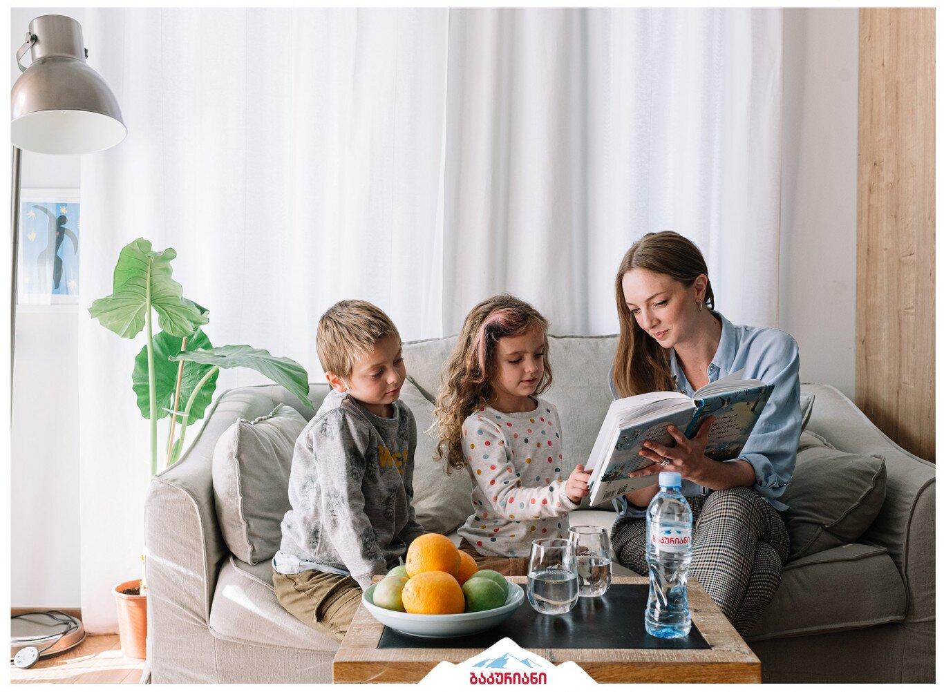 ბაკურიანი - წყალი მთელი ოჯახისთვის