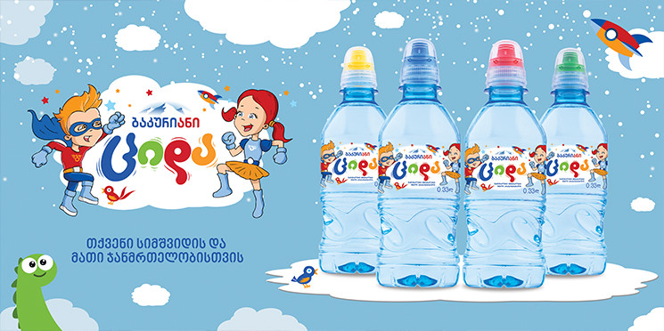 Bakuriani Tsida for children - non-carbonated water in special packaging is on the shelves